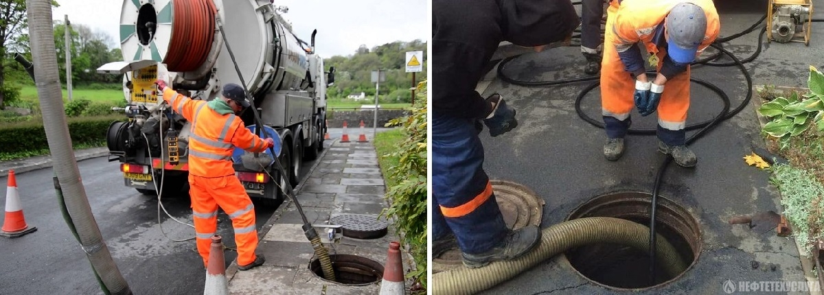 обслуживание канализации